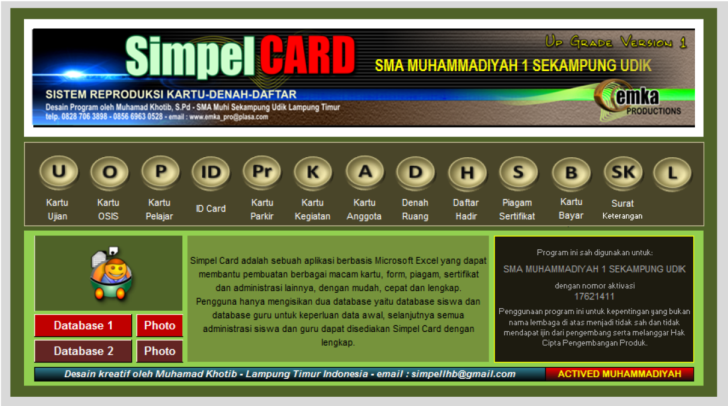 Banner Card