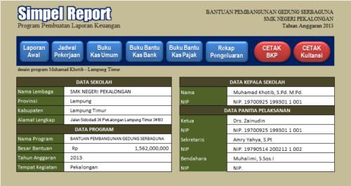 Banner Report